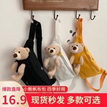网红小熊包包2020新款潮帆布单肩斜挎包百搭胸包女士潮ins小布包