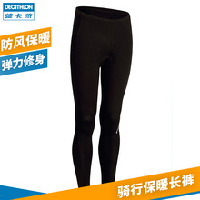 Decathlon road riding pants men's autumn and winter mountain bike road bike leisure bike light and breathable pants RC