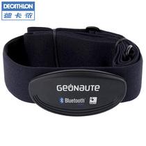 迪卡侬蓝牙心率带胸带智能跑步运动ANT监测仪户外健身骑行HRMRUNS