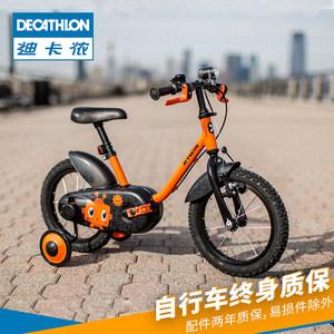 迪卡侬14寸儿童自行车4-6岁宝宝女童公主款男孩童车幼儿单车OVBK
