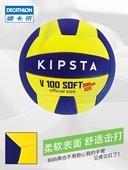 迪卡侬排球中考学生专用排球比赛专用球学生比赛儿童球女硬软IVO5