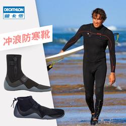 迪卡侬冲浪鞋冲浪板滑水鞋冲浪装备低帮高帮保暖舒适防刮伤SBT