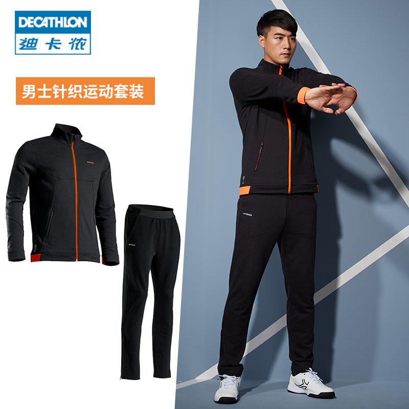 迪卡侬 运动套装男秋季立领加厚长袖跑步健身运动服ten