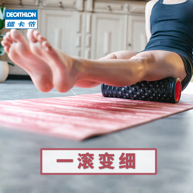 迪卡侬泡沫轴肌肉放松滚轮健身瑜伽按摩泡沫滚轴EYJS