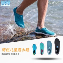 5K013W21男鞋女鞋溯溪鞋RAX瑞行