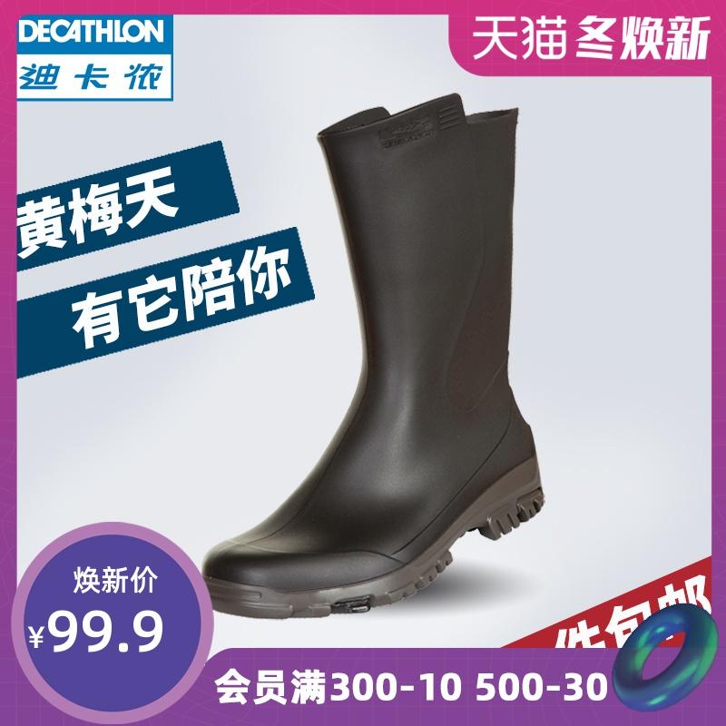 迪卡侬旗舰店官方店 短筒雨鞋雨靴水鞋 男女成人 SOLOGNAC