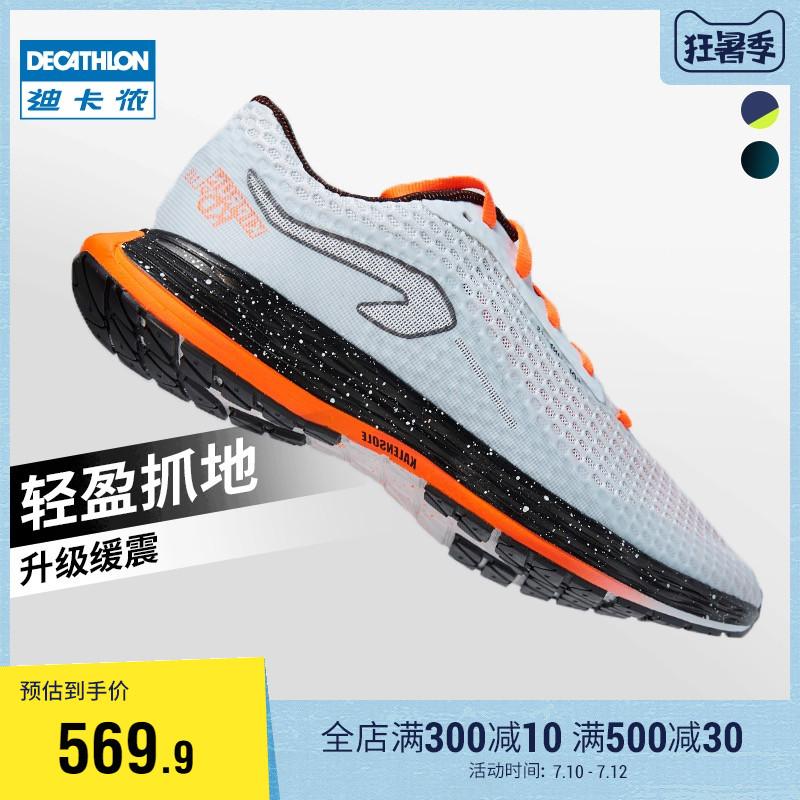 迪卡侬运动鞋男夏稳定跑步鞋减震马拉松专用训练耐磨竞速跑鞋RUNR