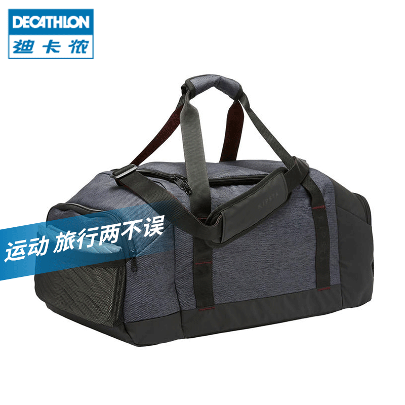 Decathlon sports bag large capacity portable luggage handbag travel bag fitness bag One Shoulder Satchel kipt