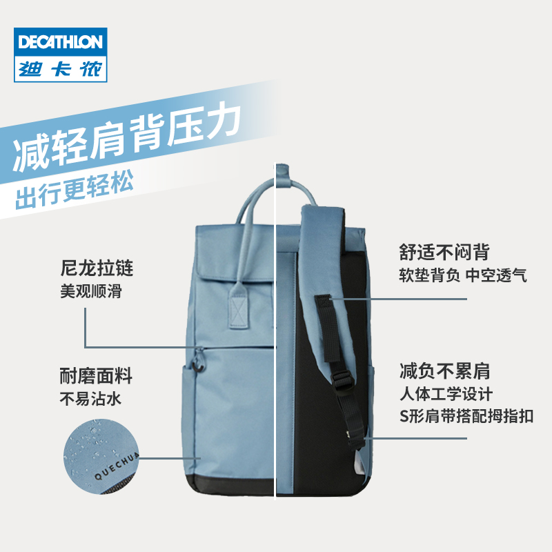 Decathlon backpack female computer bag male large-capacity school bag student sports bag new lightweight backpack ODAB