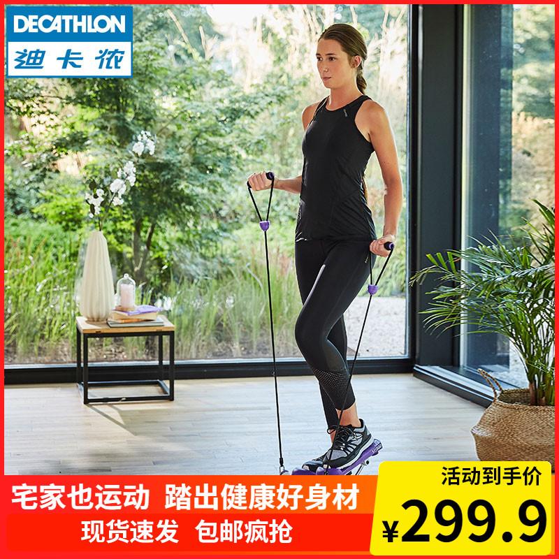 迪卡侬家用踏步机健身器材瘦腿女小型脚踏登山机踩踏减肥机FICS