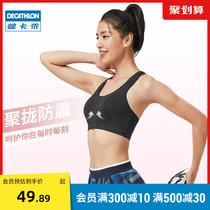 迪卡侬运动背心女跑步瑜伽塑形紧身秋健身服美背内衣健身上衣FICU