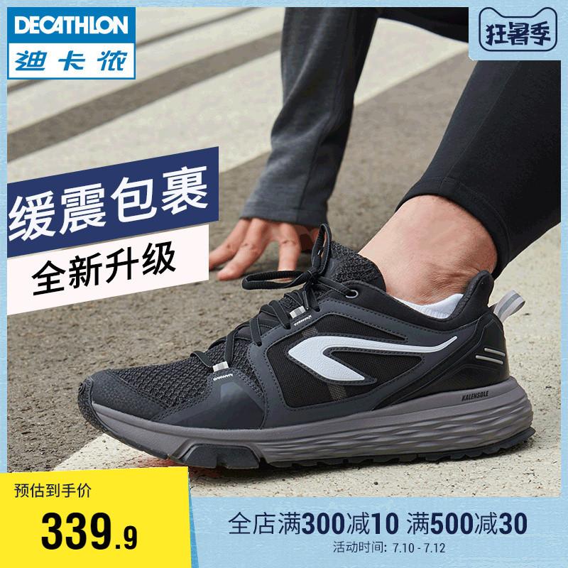 迪卡侬跑步鞋男鞋子减震透气轻便耐磨休闲网面春季健身运动鞋RUNS