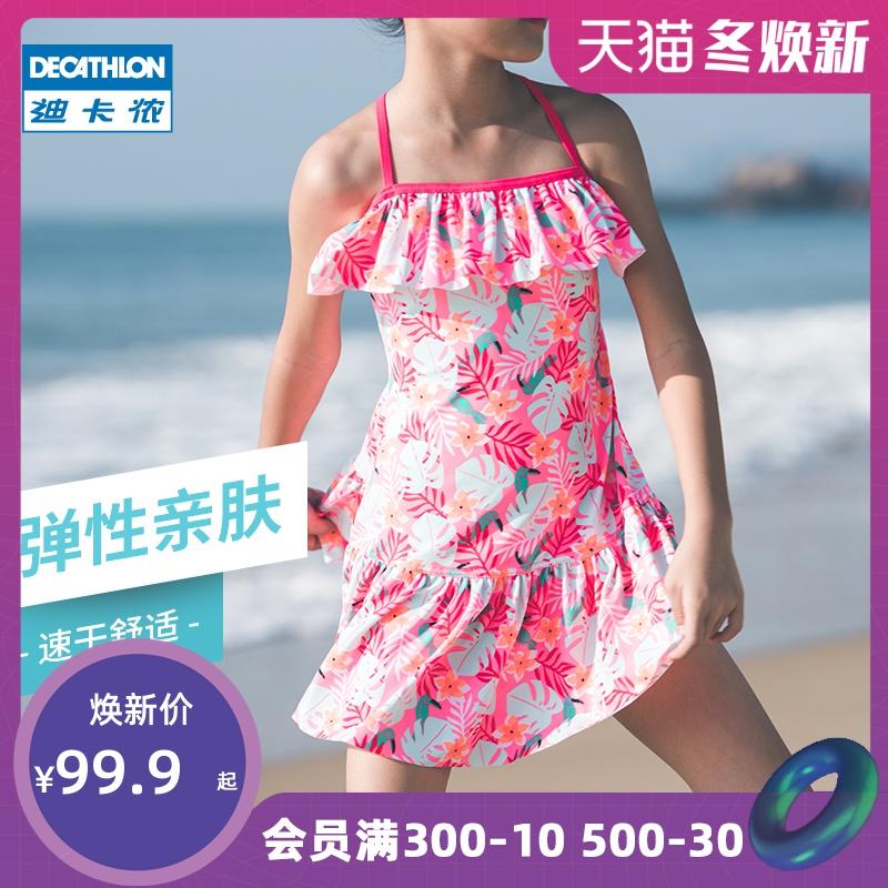 迪卡侬儿童泳衣连体游泳衣裙女童分体泳衣比基尼宝宝中大童SBT