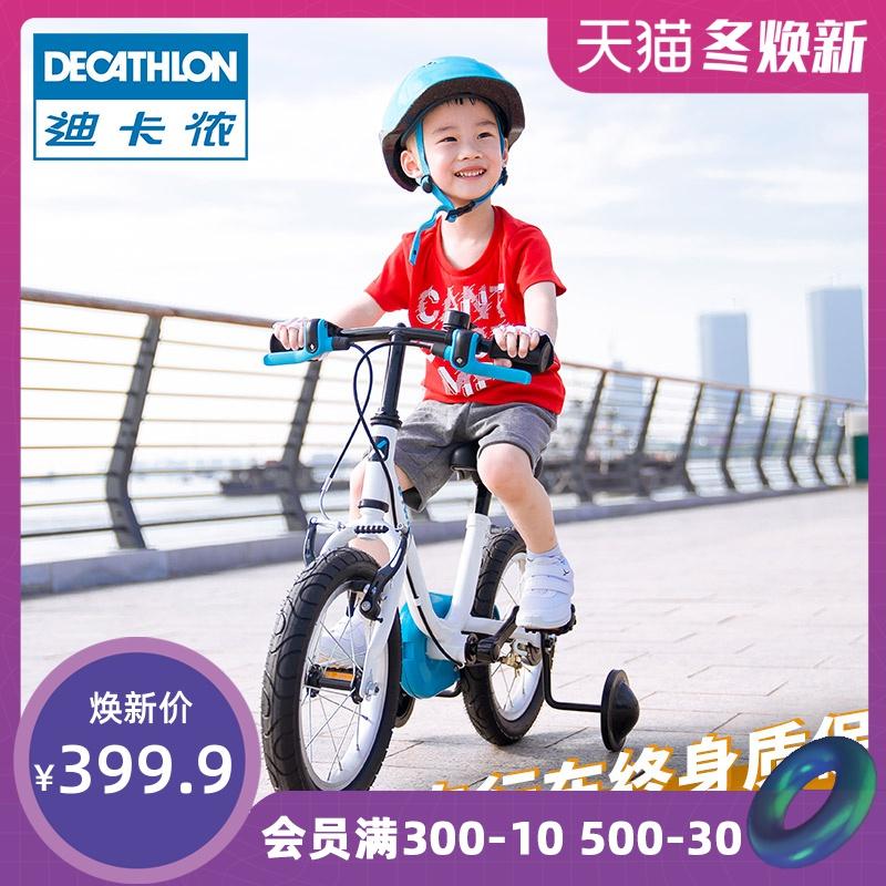 迪卡侬14寸儿童自行车3-5岁男孩女孩宝宝童车单车脚踏车KC