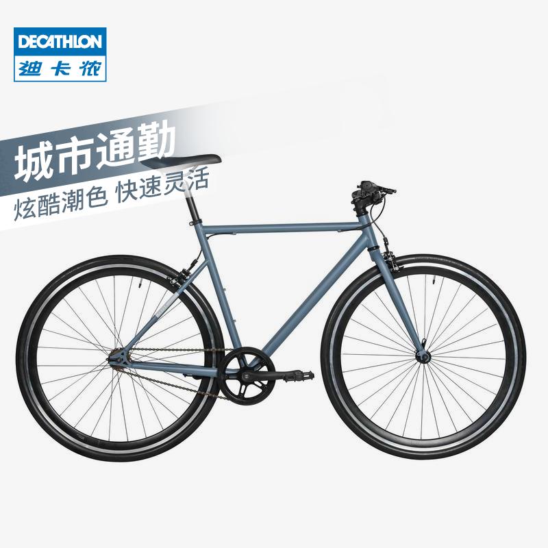 迪卡侬城市快速通勤平把公路自行车