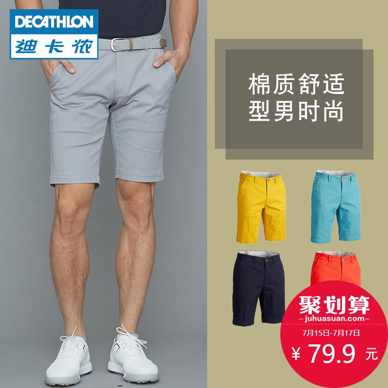 迪卡侬运动休闲短裤男高尔夫短裤五分裤春季新款宽松舒适INESIS