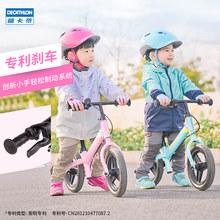 迪卡侬儿童平衡车无脚踏1-2-3岁10寸复古学步车btwin滑步自行车KC