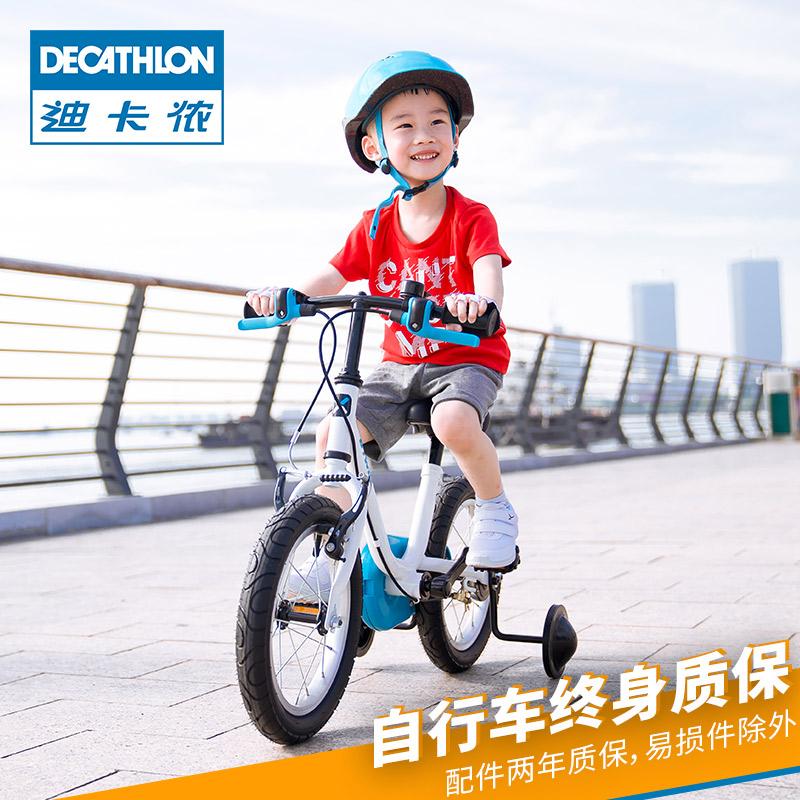 Детские велосипеды Артикул 521670488979