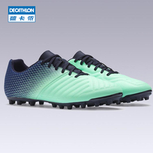 Football football shoes AG nails stud nails artificial grass TF children's training shoes KIPSTA