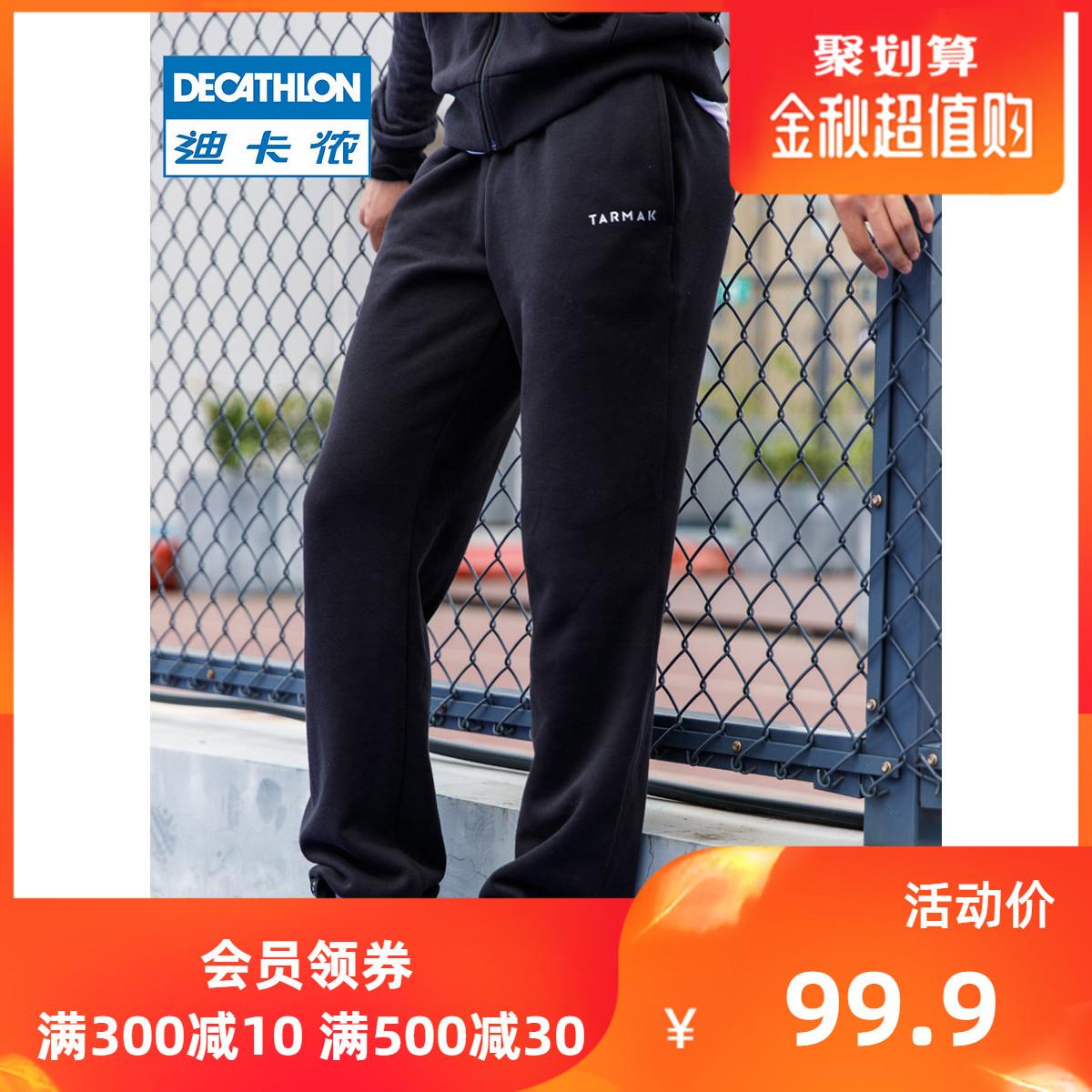 满99.90元可用1元优惠券迪卡侬篮球裤男长裤秋冬休闲训练裤