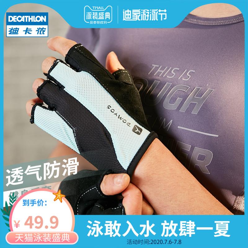 Мужские перчатки без пальцев Артикул 536480250824