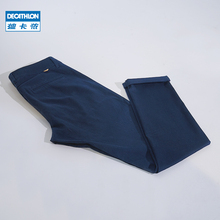 Slack trousers, men's straight, slim, elastic, comfortable sports pants, spring and autumn golf INESIS