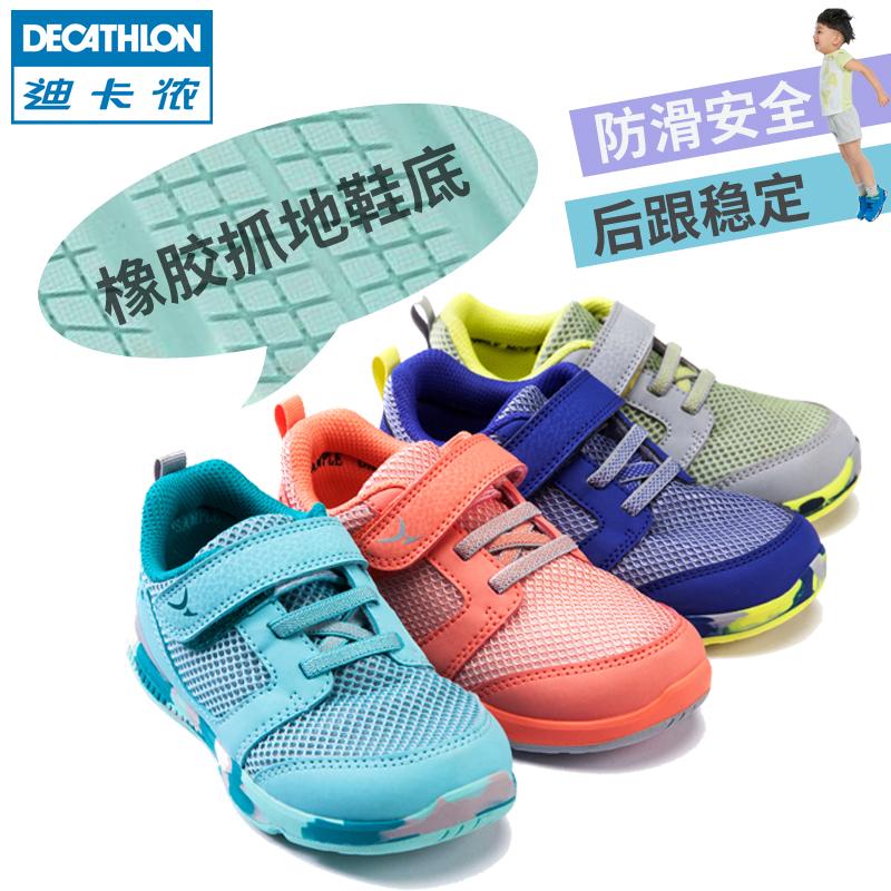 迪卡侬男女童春夏宝宝魔术贴童鞋