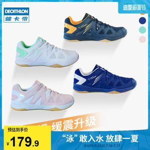 迪卡侬旗舰店男羽毛球鞋缓震轻盈女羽毛球运动鞋专业羽球鞋PERFLY