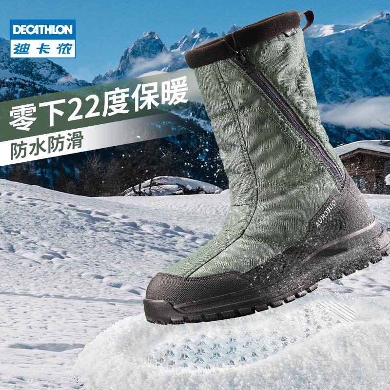 迪卡侬冬季靴子男户外保暖加厚雪地靴冬季防水马丁靴子男士ODS