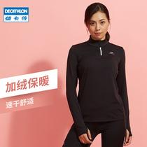 迪卡侬运动T恤女长袖秋冬宽松跑步健身服套头速干立领上衣RUNW