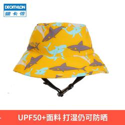 迪卡侬儿童防晒帽游泳沙滩冲浪防晒户外运动遮阳帽子UPF50+夏KIDK
