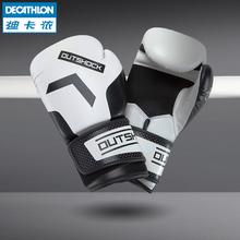 迪卡侬成人拳击手套男女散打泰拳格斗搏击专业拳套300BOXG
