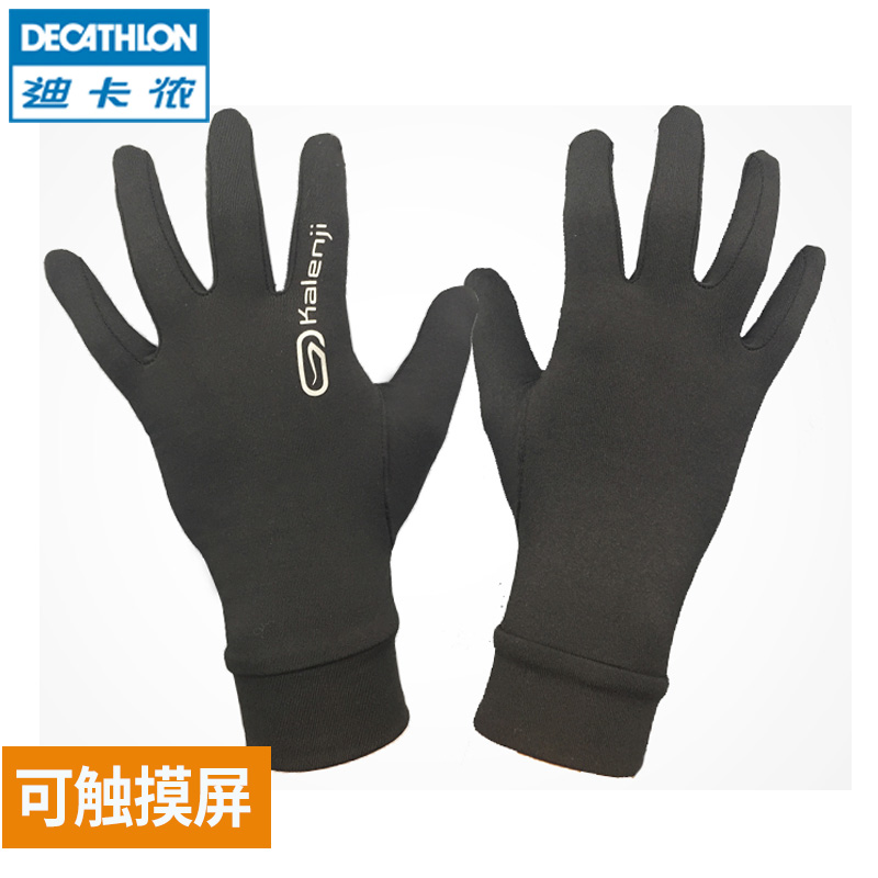 Decathlon gloves fall/winter women and men running fitness cycling sub-finger warmth sports full-finger touch screen five-finger RUNC