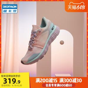 迪卡侬运动鞋女夏季跑步鞋减震气垫透气网面轻便软底休闲鞋WSKS