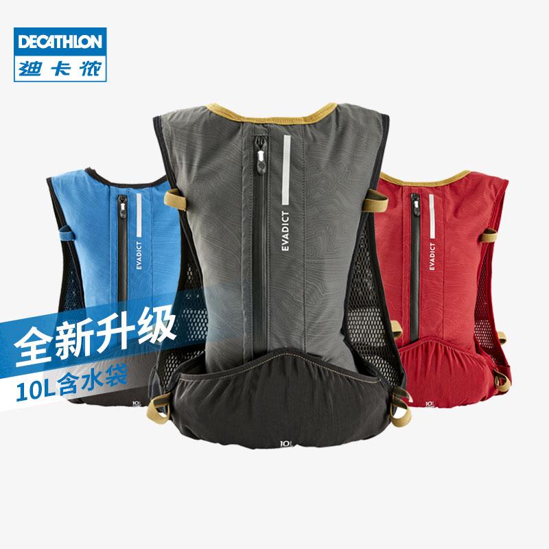 Альпинистские рюкзаки Артикул 41936826776