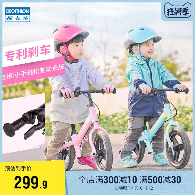 Детские велосипеды Артикул 45786757473