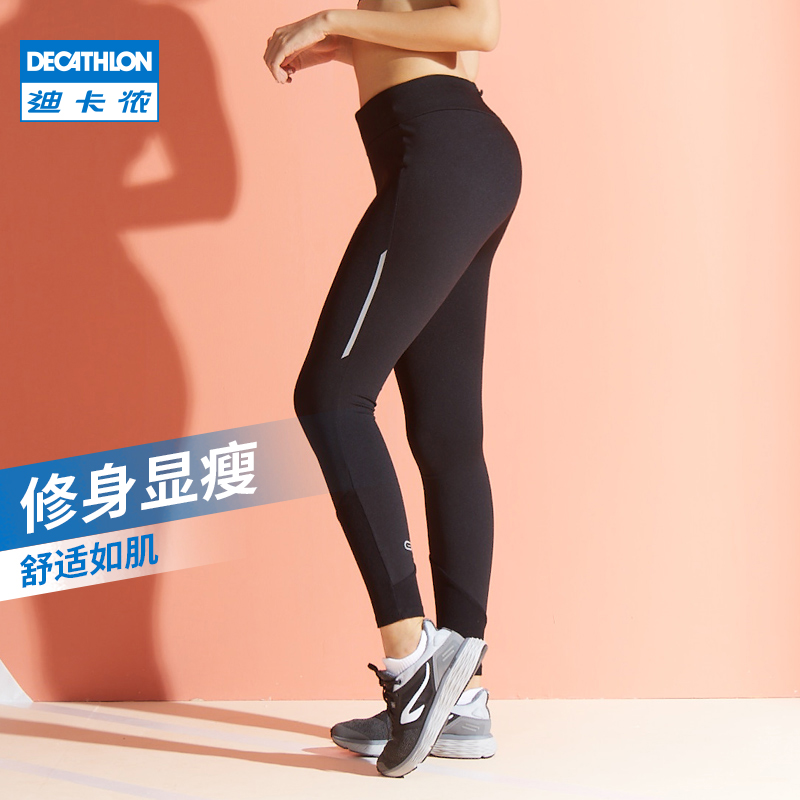 Decathlon leggings women wear stretch yoga pants high waist sports quick-drying pants plus cashmere running fitness pants RUNW