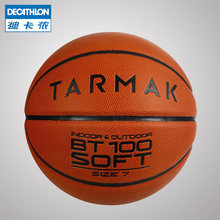 Di Canon Basketball 7 Standard Ball Children 5 Adult Competition Training Air-pumping Device, please attach TARMAK