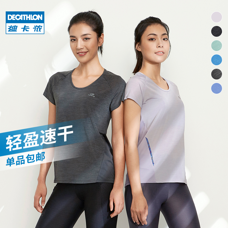 Decathlon sports T-shirt women spring and summer loose breathable running fitness quick-drying short-sleeved casual quick-drying top RUNW