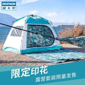 迪卡侬户外野营加厚露营装备帐篷