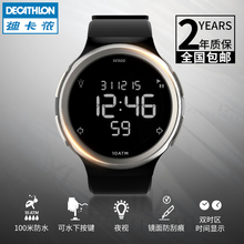 Dikanon Sports Watch W900 Digital Watch for Male and Female Multifunctional Running, Swimming and Waterproof Intelligent RUNA