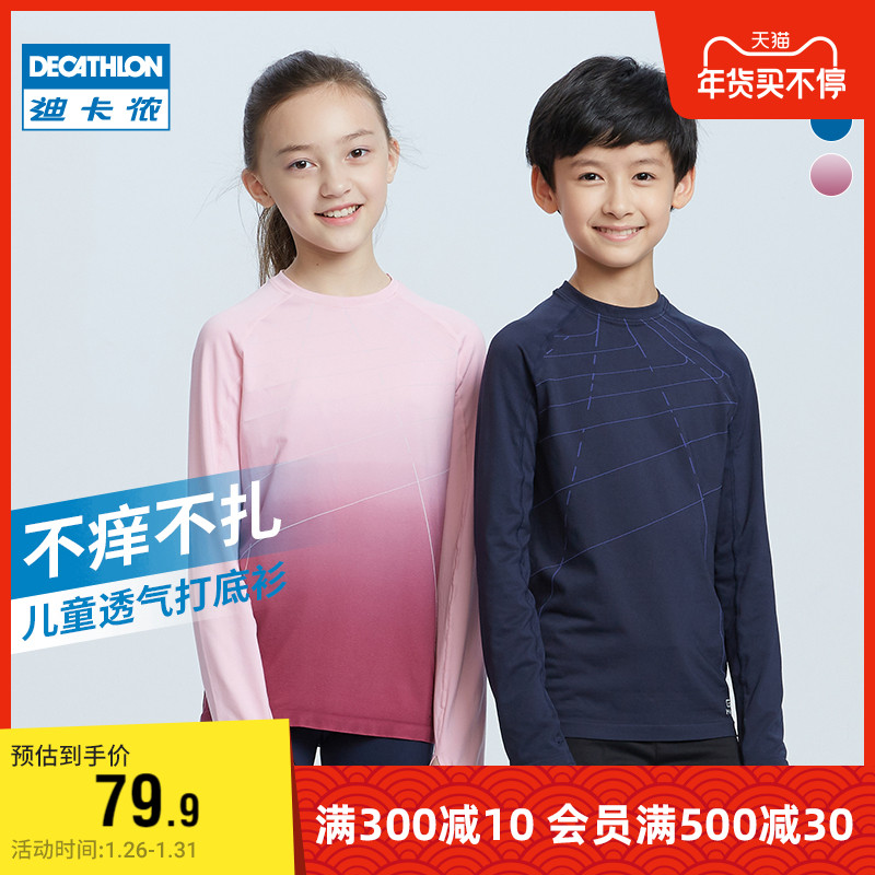 Decathlon sports t-shirt children's autumn and winter thermal underwear boys and girls long-sleeved tops quick-drying running clothes RUNA