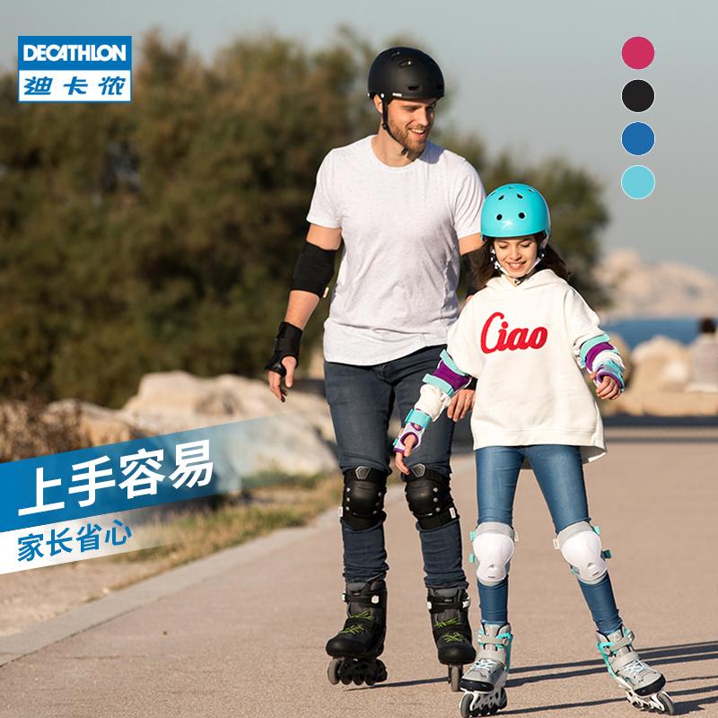 迪卡侬儿童溜冰鞋女童初学者轮滑鞋套装滑轮鞋专业滑冰鞋OXELO-L
