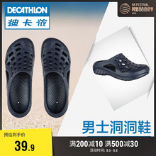 Decathlon swimming men's SANDALS BEACH outdoor sports slippers hole shoes wear quick drying anti slip nab D