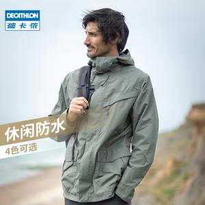迪卡侬单层户外衣男运动薄款风衣防水防风夹克登山服长款ODT2