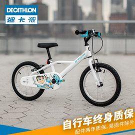 迪卡侬16寸儿童自行车3-6岁男孩女孩宝宝小学生单车脚踏车KC