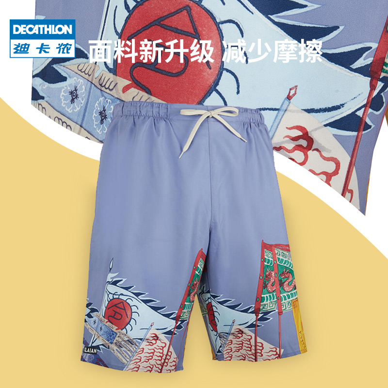 Decatha Beach Pants Male Tide Sitting Suitable Water Shorts Seaside Resort Spa Swimming Tips 4 Pants Ovom