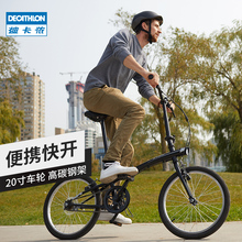Decanon folding bicycle 20 inch men's and women's portable City commuter bicycle IM