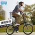 迪卡侬折叠自行车20寸男女轻便车便携城市通勤旅行自行车IM