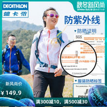 Di Canon Sunscreen Clothes Men's Jacket Thin Shirt Anti-ultraviolet Skin Clothing Women's Sunscreen Breathable Outdoor Sunscreen Clothing QUW